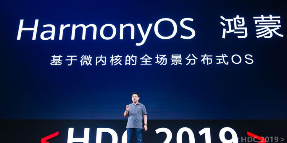 Huawei announces its own opera...