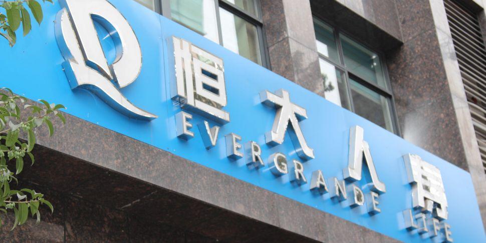 China Property Giant 'Evergran...