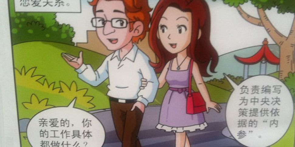 Chinese government warns about the dangers of dating