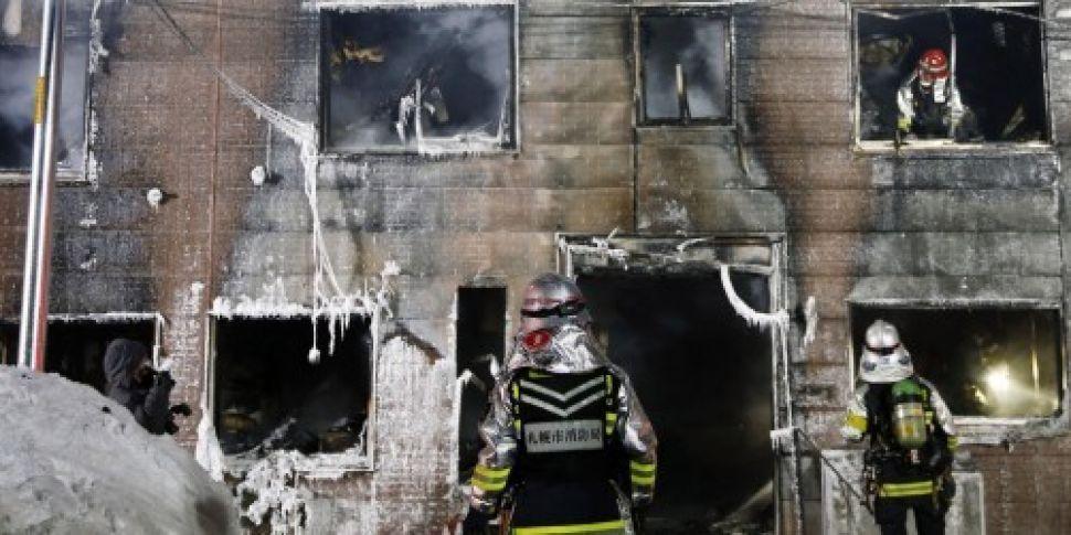 Fire at Japanese welfare resid...