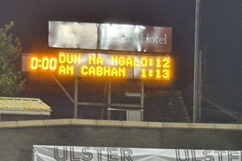 Drive by celebrations planned tonight after Cavan's Ulster Final win