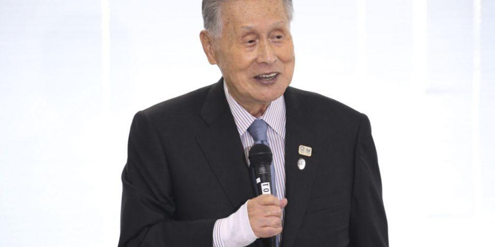 Tokyo 2020 organising committe...