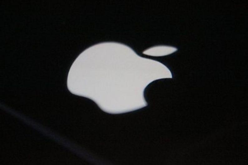 Ireland wins appeal in €13 billion Apple tax case