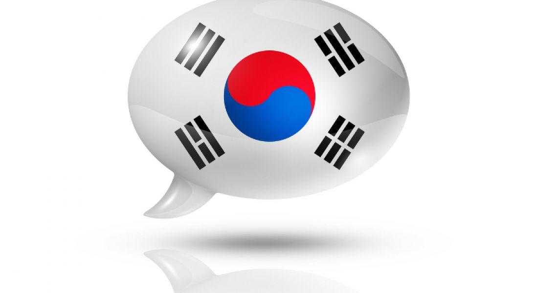 Ireland's first ever third-level Korean course offered free to job-seekers