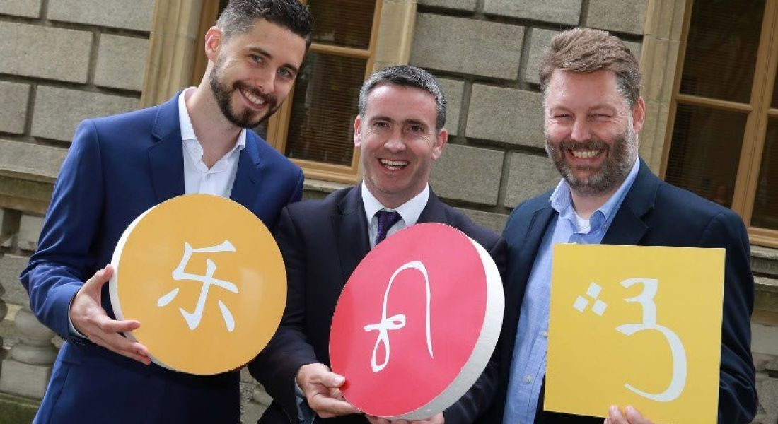 15 new jobs as Irish software player Iconic raises €400,000