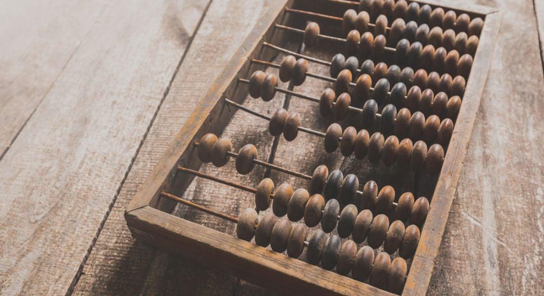 Jobs: abacus