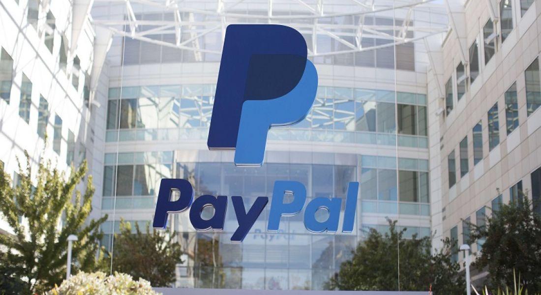 PayPal Dublin