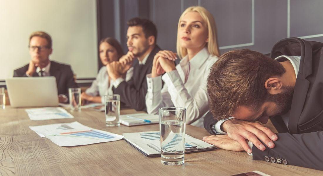 Boring meetings
