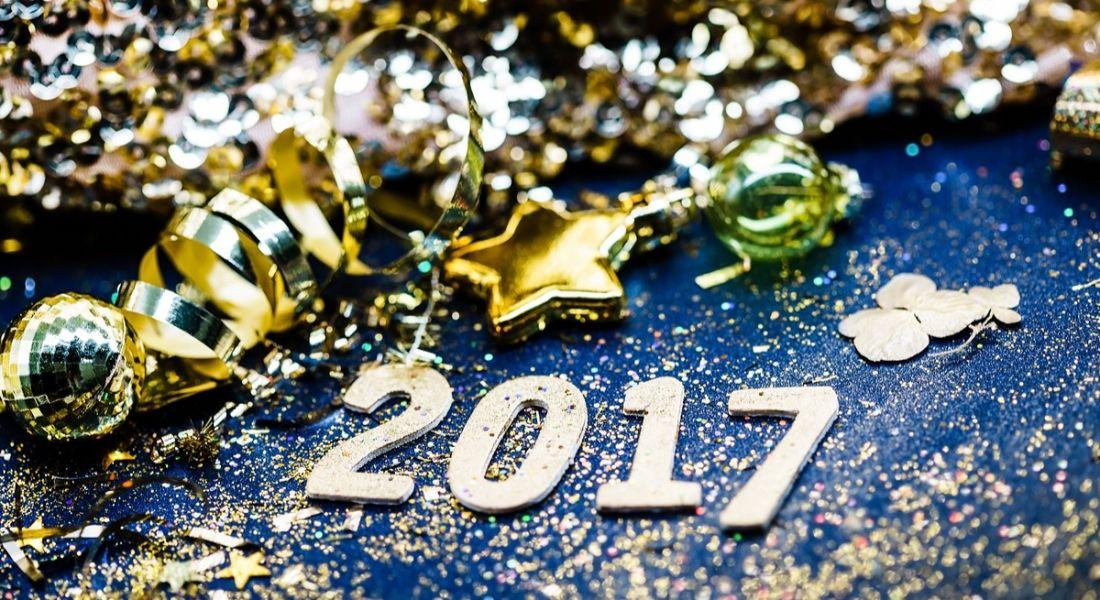 Career advice: 2017 celebration