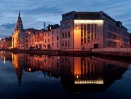 Rockboro Analytics to bring 50 high-calibre jobs to Cork