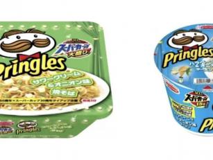 Pringles-Flavoured Ramen Noodl...
