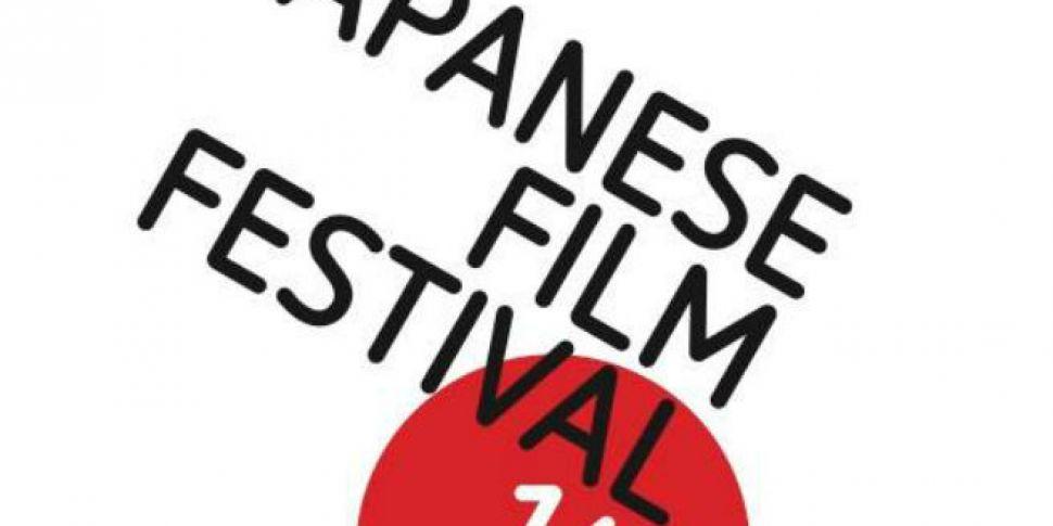 6th Japanese Film Festival com...
