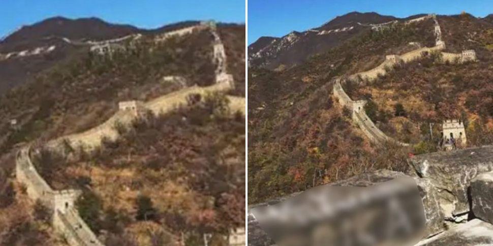 Great Wall Of China Graffiti A...