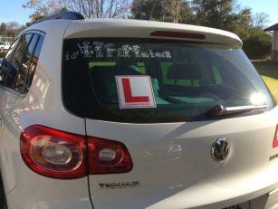 377 Cars Driven By Unaccompani...